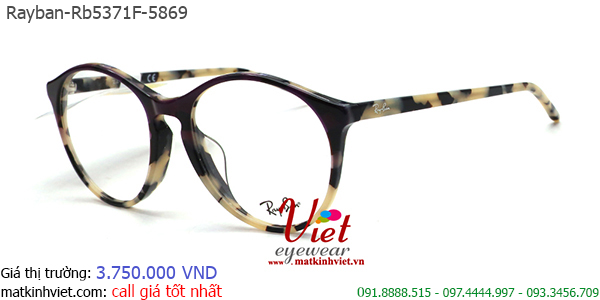 Rayban-rb5371f-5869-5318140-3750-bnu (1).png