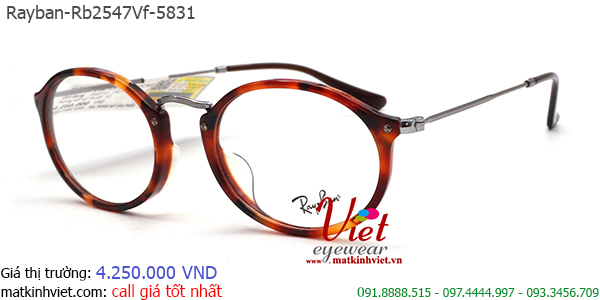 Rayban-rb2547vf-5831-5321145-4250-teu (1).png