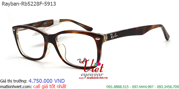 Rayban-rb5228f-5913-5517140-4750-teu (1).png